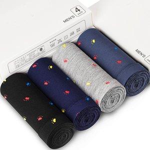 4Pcs lot Brand Boxer Mens Underwear Cotton Man Big Short Colorful Breathable Solid Flexible Shorts Boxer Pure Color Underpants X1116