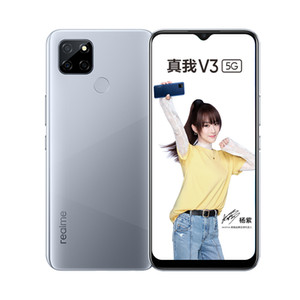 "Original Oppo Realme V3 5G Mobile Phone 6GB RAM 64GB 128GB ROM MTK 720 Octa Core Android 6.5"" Full Screen 13MP AI Fingerprint ID Cell Phone"