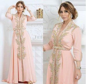Pink Beaded Evening Formal Dresses 2020 Evening Gowns Dress Evening Wear Middle East Dubai Abaya Kaftan Kleider robes de Abendkleider
