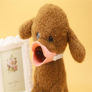 Pet Dog Muzzle Silicone Duck Mouth Mask For Dogs Anti Bite Stop Barking Dog Mouth Muzzle For Dog Pet Mouth Cover