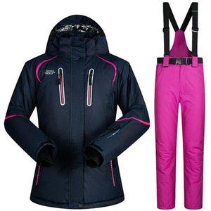 Mutusnow Plus размер толстый твердый цвет лыжный костюм женский костюм ветрозащитный и водонепроницаемый1
