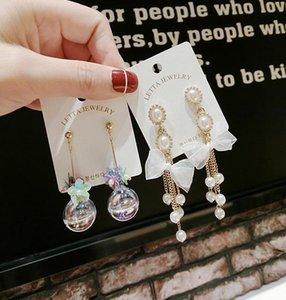 i-Remiel Fashion Trendy Pearl Long Tassel Drop Earring Luxury Jewelry Bride Crystal Dangle Earrings For Wedding Party Gift