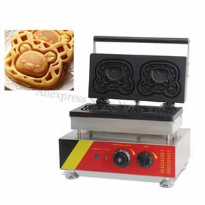 Süße Bär Waffel Maschine Edelstahl Cartoon Bär Kuchen Baker Maker mit Timer und Temperaturregler