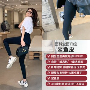 Black shark skin Leggings women's big size mm200kg, wear spring and autumn thin yoga pants, 9-point high waist