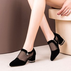 Hot Sale-Summer Women High Heel Shoes Mesh Breathable Pumps Zip Pointed Toe Thick Heels Fashion Female Dress Shoes