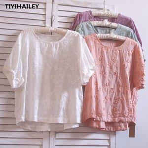 Tiyihailey Livraison Gratuite 2021 Été Nouveau Coton Hauts pour femmes à manches courtes Col O-Col Fleurs Tees Thin Soft Blanc Japan Style