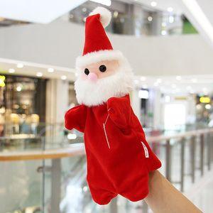 Santa Claus Toy 30cm Plush Hand Puppet Super Soft Short Plush Doll Christmas Gifts Santa Claus Hand Puppet XD24210