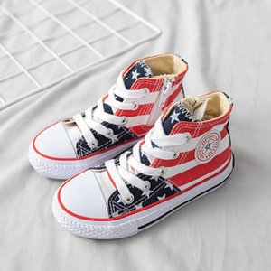 Children Canvas Shoes Autumn Winter All Match Fashion Ankle Boots for Girls Boys Casual Stripes Side Zipper Kids Sneakers D07022 Y1117