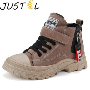 JUSTSL Boys Girls Sports Cotton Boots New autumn winter Child Warm Snow Shoes Kids Teenage Snow Boots Size 26-37 Y1117