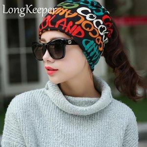 Moda coreano mujeres hombres gorro otoño invierno lana cálido sombrero bufanda tejer calavera hairbands bonenet hiver