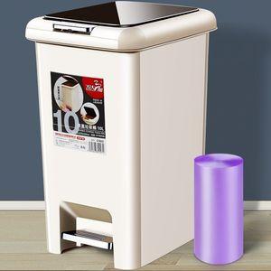 joybos trash يمكن أن دواسة مع غطاء تصنيف المنزلية المطبخ الحمام سلة المهملات يمكن فتح النفايات النفايات BIN كبير JBS19 LJ201128
