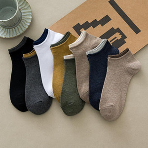 socks absorbent cotton socks thin summer with low help Han Guochun color Japanese short tube stealth ship