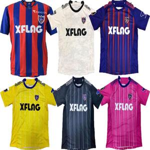 Novo 2020 2021 FC Tokyo Soccer Jersey Leandro D.oliveira Camisas de futebol Masato Hirotaka Keigo Kubo Qualidade Futebol Uniforme FC Tóquio 20 20