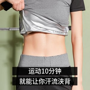 Women's sweatsuit suit fat burning fitness short sleeve large size slimming running sportswear belly closing Dance Top