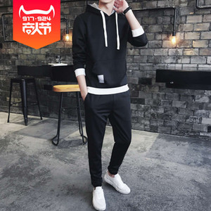 Leisure sports suit men's new spring and autumn sanitary sportswear fashionable brand smart sportswear Pullover