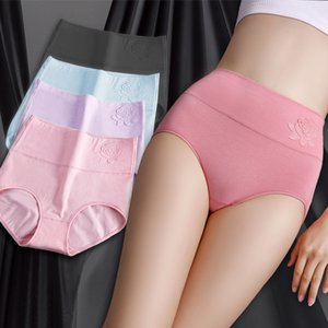 Cotton womens panties elastic soft large size XXXL Embossed ROSE Ladies underwear Breathable sexy High waist briefs