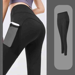 Womens Leggings Fashion New Women Patchwork High Waist Sweatpants for Fitness Designer Female Active Skinny Yoga Pants Size M-2XL