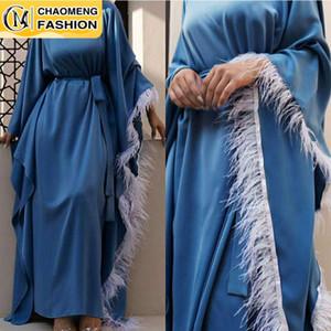 Neue bescheidene Robe Dubai Abaya Muslim Für Frauen Maxi Kleid Elegante Bat Sleeve Türkische Kaftan Islamische Kleidung Arabisch Femme Vestidos