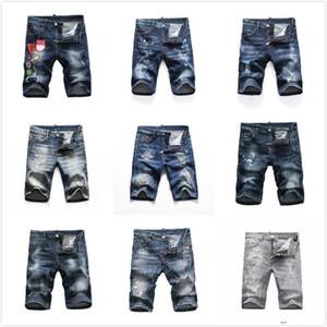 Dsquared2 Dsquared Dsq Dsq2 Hombres cortos vaqueros denim jeans rectos Jeans apretados Casual verano Noche Club azul algodón hombres pantalones Italia STY OFRDSQDSQ2Dsquarado