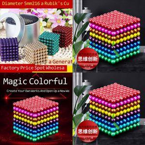 T2MDZ 퍼즐 큐브 매직 학습 Rubik 게임 교육 두뇌 스트롬 뇌 감압 게임 압축 해제 키즈 장난감 퍼즐 좋은 선물
