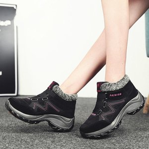 Winter Women Snow Boots Shoes Round Toe Height Increasing Ankle Boots Shoes Ladies Flat Warm Push Lace-Up Snow