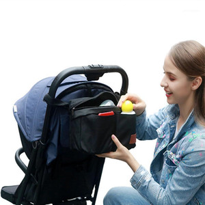 Hot Waterproof Large Capacity Baby Stroller Accessories Diaper Nappy Bag Cartoon Color Folding Elephant Bag1