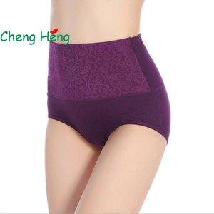 Salecheng Heng Quality Nouvelle explosion Sous-vêtements de coton de grande taille de taille haute
