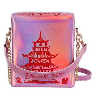 Mode Turm Druck Laser Box Tasche Frauen Umhängetaschen Nette Kette Crossbody Taschen Dame Designer Damen Handtasche 2020 Geldbörsen Neue