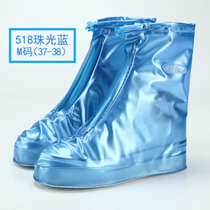 Водонепроницаемые защитные ботинки Boot Cover Unisex Szipser Rain Countain Capars High-Top Anti-Swield Rain Shate Case DHL Free EWD4196