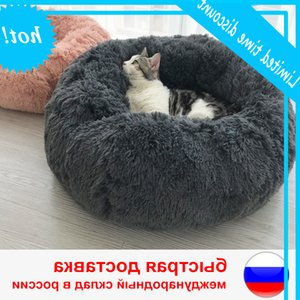 Winter Warm Sleeping Bag Pluid Pet Bed For Dog With Long Pluche Super Soft Puppy Kisses Mat Portable Cat Delivers