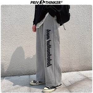 Privathinker Men Black Straight 2020 Japan Style Harem Pants Mens Loose Collage Pants Male Streetwear Trousers Fashions Buttoms Z1126