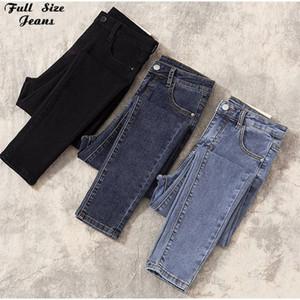 Women Plus Size Gray Blue Casual Skinny Jeans Mom 4xl 6xl Show Thin High Waist Basic Stretch Pencil Denim Pants Slim Fit Pant