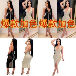 2HP Bayan Backless Seksi Yeni Pasta Elbise Donanma Mavi Elbise Oymak Uzun Püskül Bayan Twosets İki Bayanlar Kulübü Giyim Moda