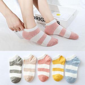 Signore Moda Summer Summer Cute Women's Socks Casual Cotton Loafer Mesh antiscivolo Invisibile Basso Taglio No Mostra calzini per le donne calzino A40