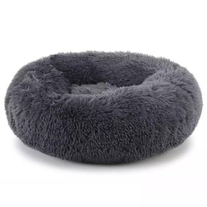 Large 31.5 inches Super Soft Dog Bed Cat Sofa Pet Comfortable Bed Round Cushion Washable Cat Mat Dog Basket Warm For Winter