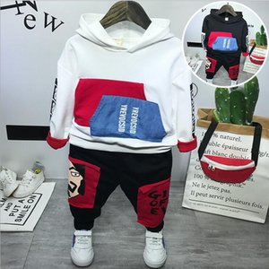 Baby Kids Clothing Sets Long Sleeve Hoodie and Pants 2pcs Set Children's Sports Suit Boys Clothes