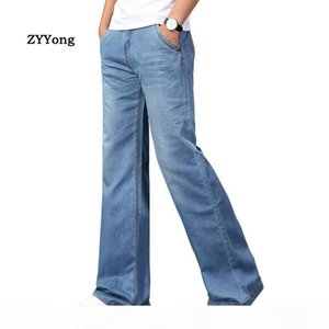 Fashion Mens Flared Boot Cut Jeans Big Leg Trousers Loose Large Size Clothing Classic Blue Denim Pants