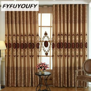 FYFUYOUFY Europe Luxury Embroidered Jacquard Window Curtains for Living Room Kitchen Blackout Curtain French Window Treatments