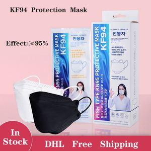KF94 Mascarilla protectora para la máscara protectora de 4 capas para adultos con un paño de estrellamiento envasado individualmente 20pcs / lote máscara con caja