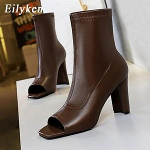 Hot Sale-Eilyken Newest Trend Popular Fashion Concise Cozy Leather Ankle Boots For Women Sandals Sexy Peep Toe Heels Ladies Dress Shoes