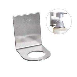 2Style Shampoo Holder Hook 304 Stainless Steel Adhesive Wall Mounted for Bottles with Pump Dispenser for Shower Kitchen Bathroom