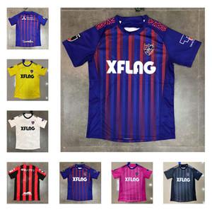 2020 2021 FC Tokyo Futebol Jerseys Oliveira Kajiyama Nagai Qualidade Personalizada 20 21 Japão J Liga Tóquio FC Hometas Camiseta Maillot Tamanho S-XXL