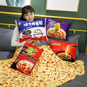 Instant Noodle Plush Pillow Throw Stuffed Toy Sofa Car Home Office Cushion Blanket Gift Fashion Christmas Present Z1127