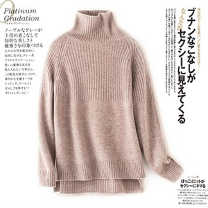 2020autumn Winter Clothes New Cashmere Woman Knitted Fashion Turtleneck Loose Sweater Pullover Women