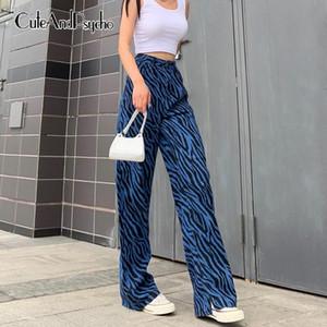 Зебра напечатанные женские мешковатые джинсы джинсы уличная одежда высокие талии Y2K брюки винтажные широкие негабаритные брюки 90s Cuteandpsycho