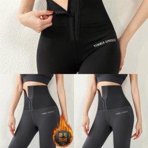 X9JX Femmes Yoga Bootcut Sports Pant Sportswear Fitness Imprimé Casual Leggings Yoga Courir pour Femme Pantalon Talk Sans Couples Gymnase