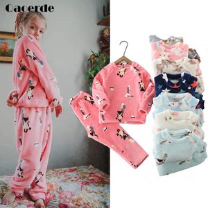 Winter Children's Pajamas Sets Flannel soft Child Sleepwear Boys Nightwear Coral Fleece Girls Pyjamas Kids Homewear Clothes F1207