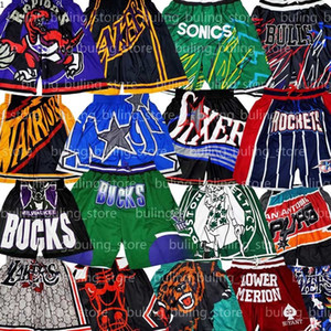 Just Miami Chicago New Bulls York Heat Knicks Houston Raptors Don Rockets Toronto 76ers Memphis Brooklyn Grizzlies Nets Basketball Shorts