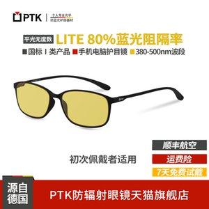 PTK Anti Strahlung Mobiltelefon Computerbrillen Flacher Augenschutz Blaue Lichtgläser Basis für Männer und Frauen