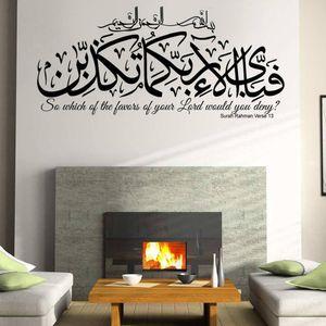 Surah rahman versetto 13 islamici wall art adesivi murali islamici stile arabo stile vinile fai da te decalcomanie calligrafia murales G680 LJ201128